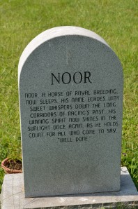 Noor's Headstone (epitaph by Ms. Charlotte Famer)